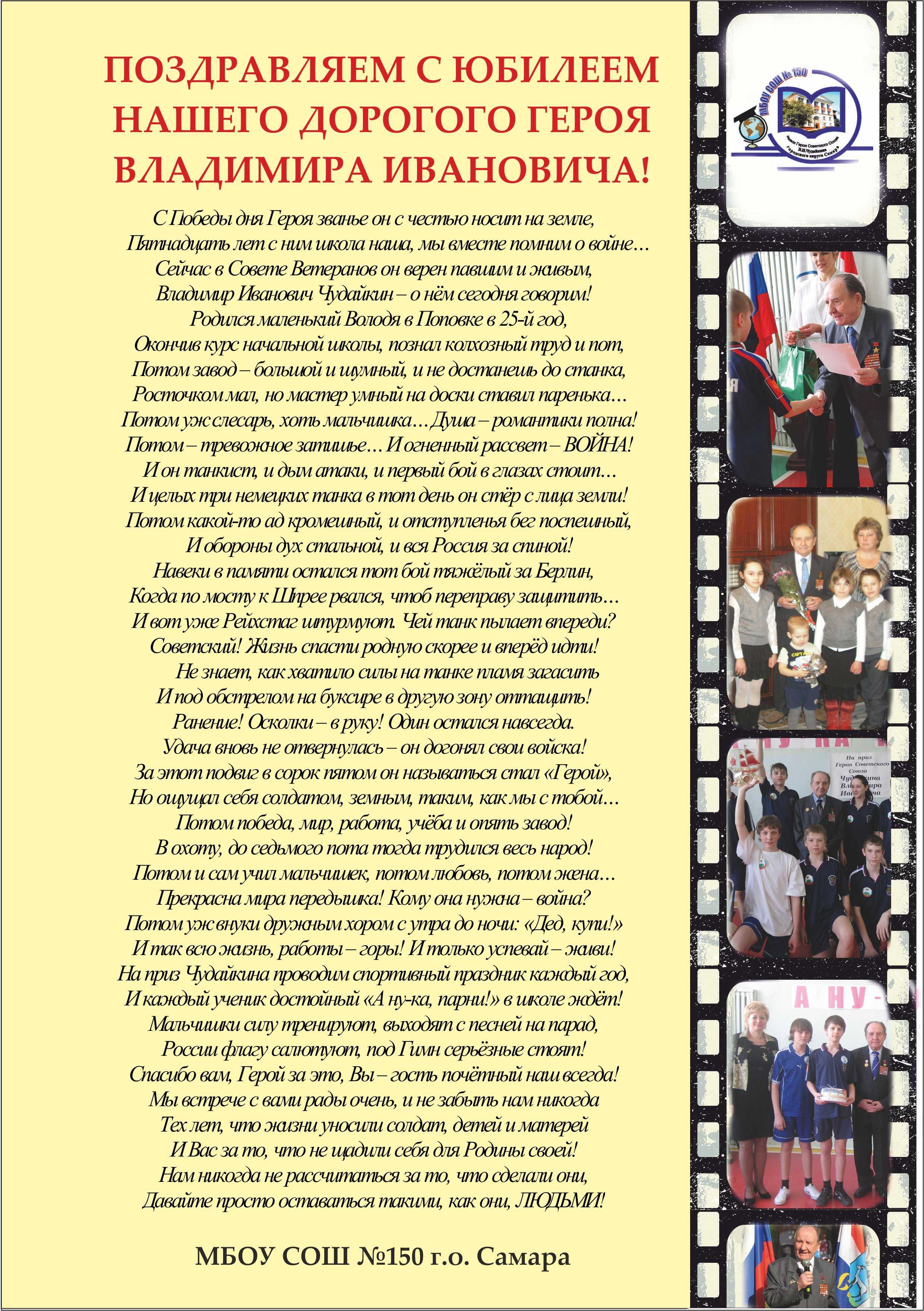 Представление гостям на юбилее иностранных гостей шутка - 7я.ру 28